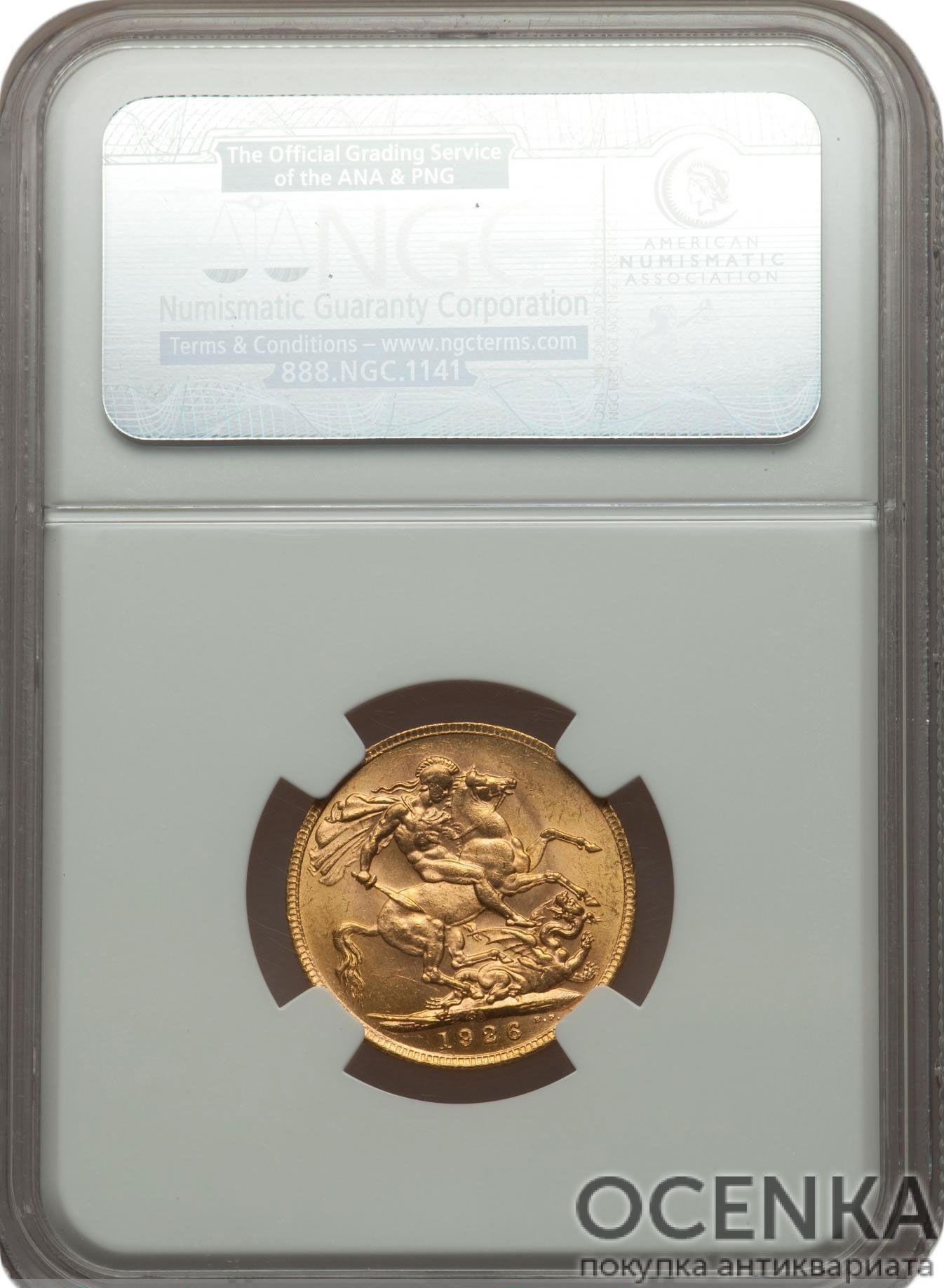 Золотая монета Соверен Великобритании в слабе - 1