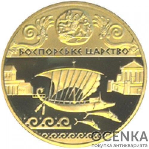 100 гривен 2010 год Боспорское царство - 1
