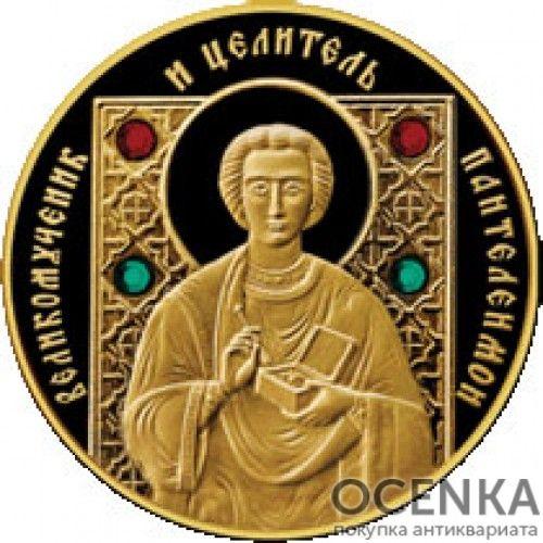 Золотая монета 100 рублей Белоруссии - 4