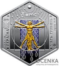 5 гривен 2018 год Человек, время, пространство - 1