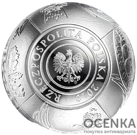 Серебряная монета 100 Злотых (100 Złotych) Польша - 9