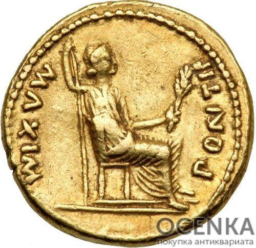 Золотой ауреус, Тиберий Клавдий Нерон, 14-37 год - 1