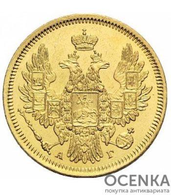 5 рублей 1857 года Александр 2 - 1