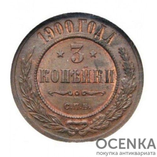 Медная монета 3 копейки Николая 2 - 1