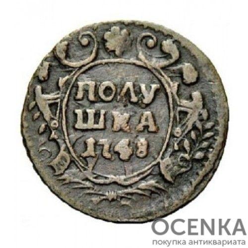 Медная монета Полушка Елизаветы Петровны - 4