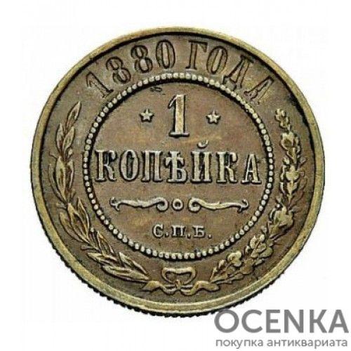 Медная монета 1 копейка Александра 2 - 8