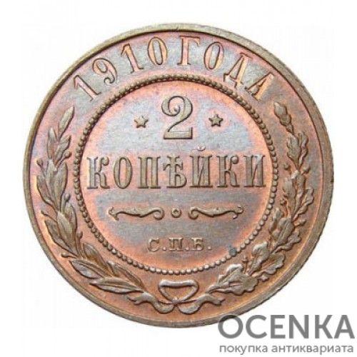 Медная монета 2 копейки Николая 2 - 3