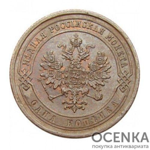 Медная монета 1 копейка Александра 2 - 5
