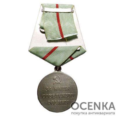 Медаль Партизану Отечественной войны 1 степени - 1