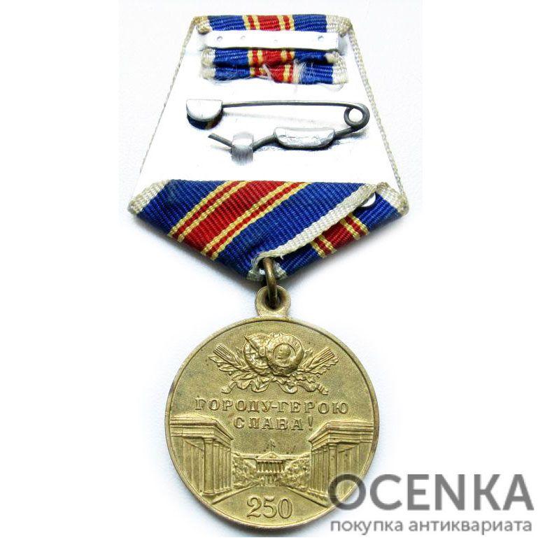 Медаль В память 250-летия Ленинграда - 1