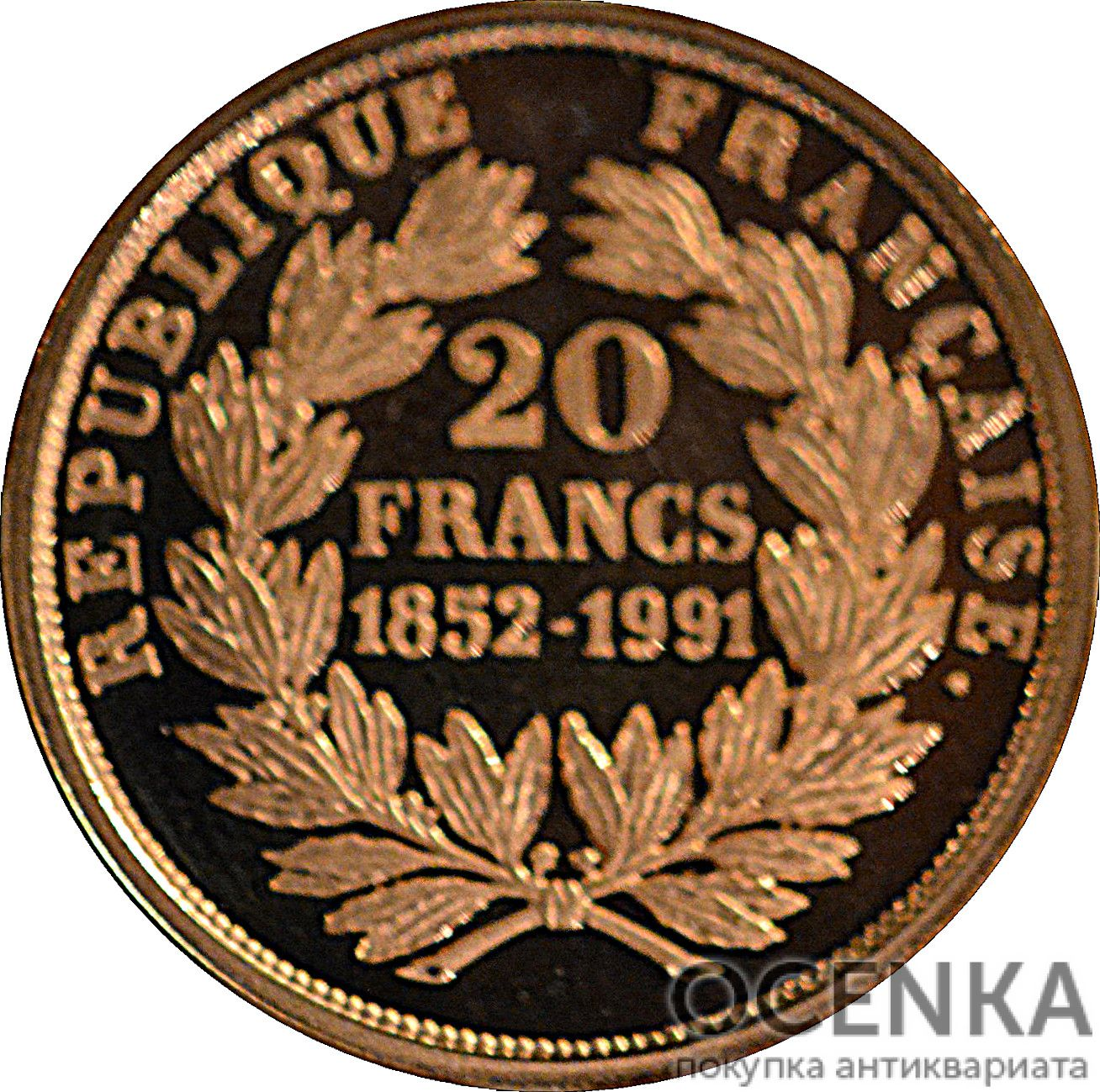 Золотая монета 20 Франков (20 Francs) Франция - 12