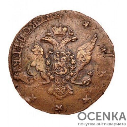 Медная монета 10 копеек Петра 3 - 1