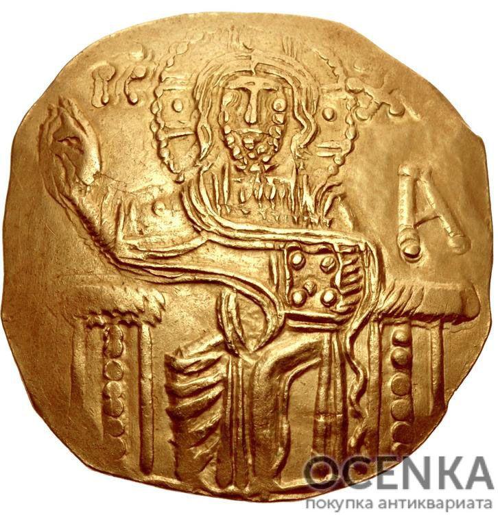 Золотой иперпир Византии, Феодор II Дука Ласкарис, 1254-1258 год