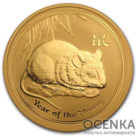 Золотая монета 100 долларов 2008 год. Австралия. Лунар. Год Крысы - 1