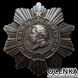 Орден Михаил Кутузов 3 степени