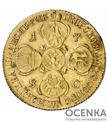10 рублей 1780 года Екатерина 2
