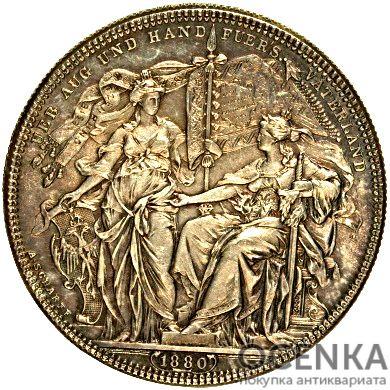 Серебряная монета 2 Флорина (2 Florins) Австро-Венгрия - 2