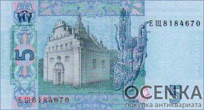 Банкнота 5 гривен 2004-2015 года - 1