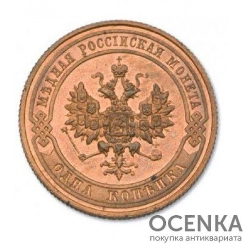 Медная монета 1 копейка Николая 2 - 5