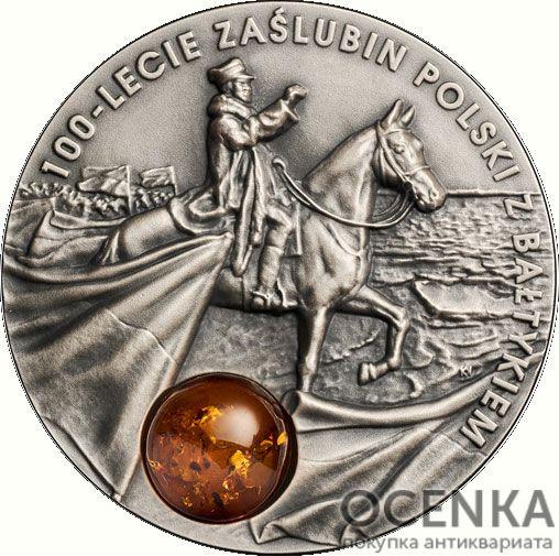 Серебряная монета 50 Злотых (50 Złotych) Польша - 3