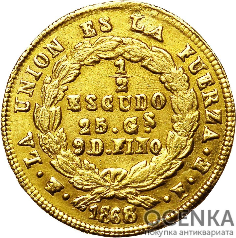 Золотая монета ½ эскудо (½ Escudo) Боливия