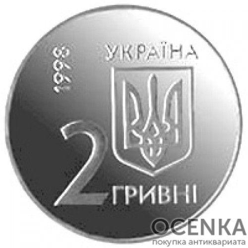 2 гривны 1998 год Ежегодное собрание Совета управляющих ЕБРР (пласт.) - 1