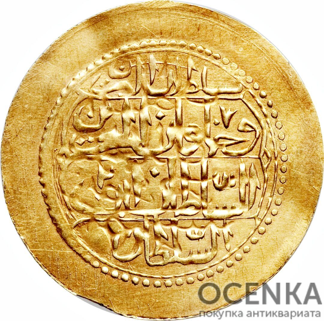 Золотая монета 1 Зери-Махбуб (1 Zeri Mahbub) Египет - 2