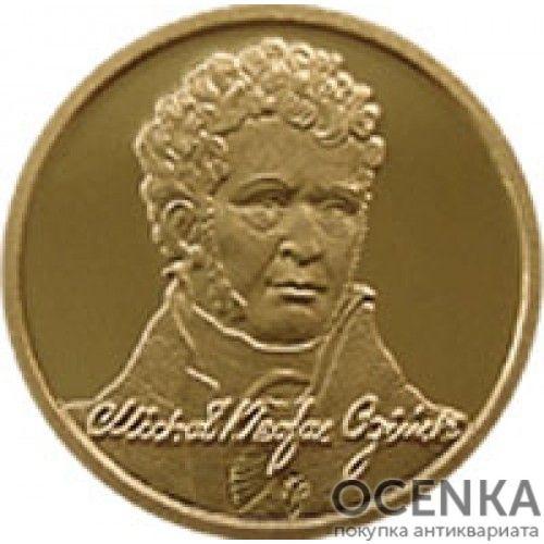 Золотая монета 10 рублей Белоруссии - 4