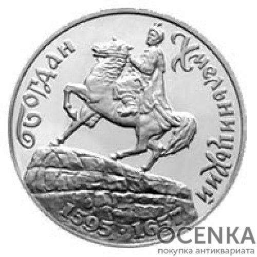 200000 карбованцев 1995 год Богдан Хмельницкий