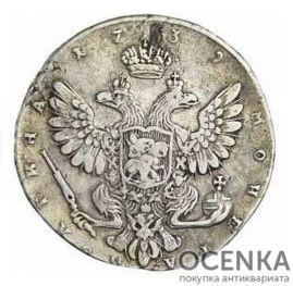 Полтина 1739 года Анна Иоанновна