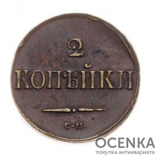 Медная монета 2 копейки Николая 1 - 4