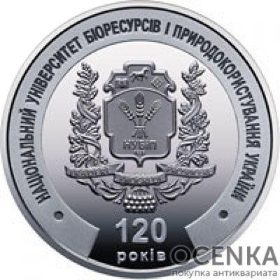 Медаль НБУ Национальный университет биоресурсов и природопользования Украины 2018 год - 1