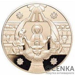50 гривен 1999 год Рождество Христово - 1