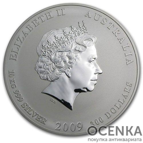 Серебряная монета 300 долларов 2009 год. Австралия. Лунар. Год Быка