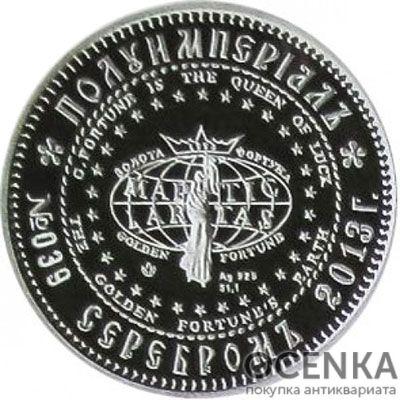 Медаль НБУ Золотая Фортуна. Полуимпериал. Петр 2 2013-2014 год - 1
