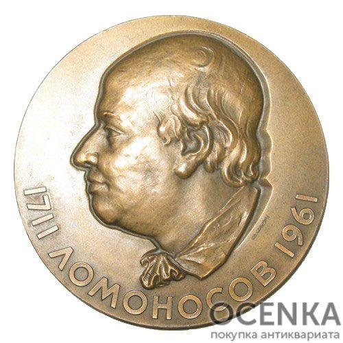Памятная настольная медаль 250 лет со дня рождения М.В.Ломоносова