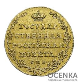 5 рублей 1805 года Александра 1 - 1