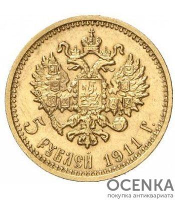 5 рублей 1911 года Николай 2