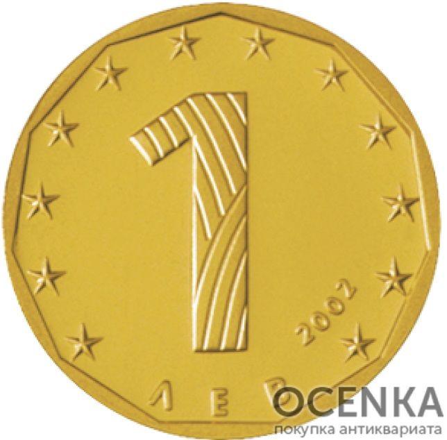 Золотая монета 1 Лев Болгария