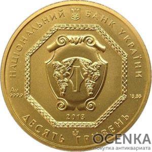 10 гривен 2013 год Архистратиг Михаил