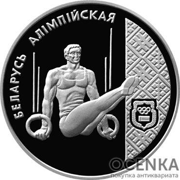 Серебряная монета 20 Рублей Белоруссии - 1