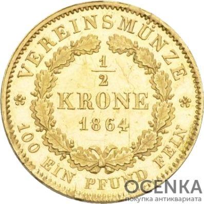 Золотая монета ½ Кроны Германия