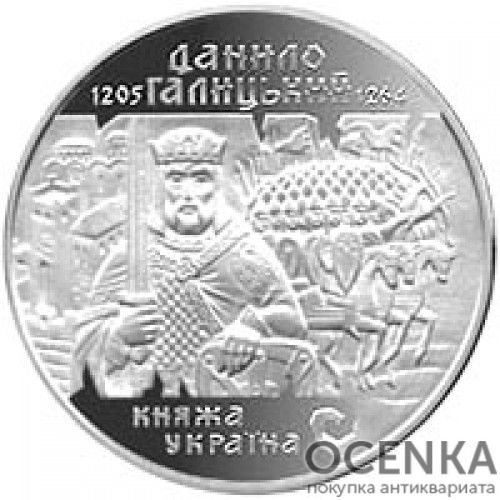 10 гривен 1998 год Даниил Галицкий