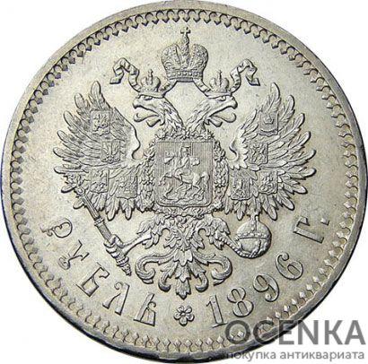 1 рубль 1896 года Николай 2