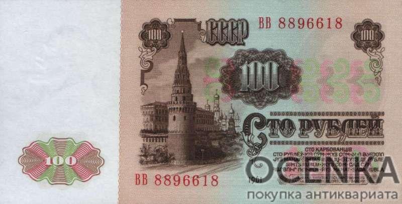 Банкнота 100 рублей 1961 года - 1