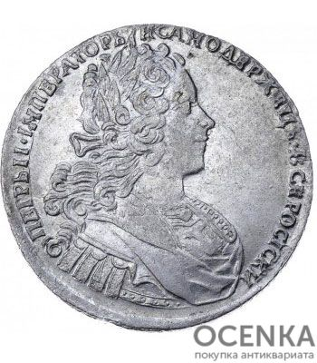 Полтина 1727 года Петр 2 - 1