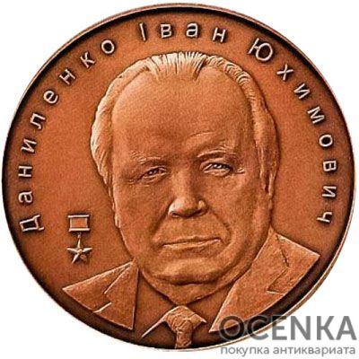 Медаль НБУ Даниленко И.Ю. 2005 год