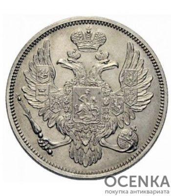Платиновая монета 6 рублей 1835 года - 1