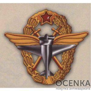 «3 военная школа летчиков и летчиков-наблюдателей»