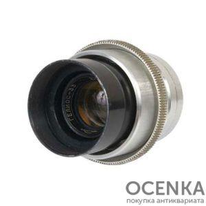 Объектив Гелиос-33, 2.0/35 мм